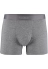 Slater Bamboo Boxer Light Grey